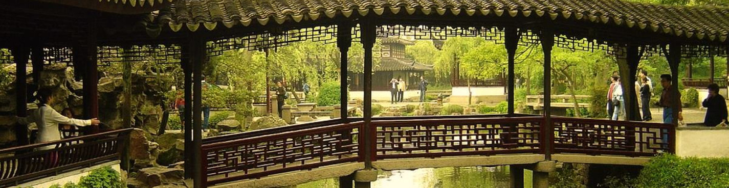 Экскурсия по Сучжоу