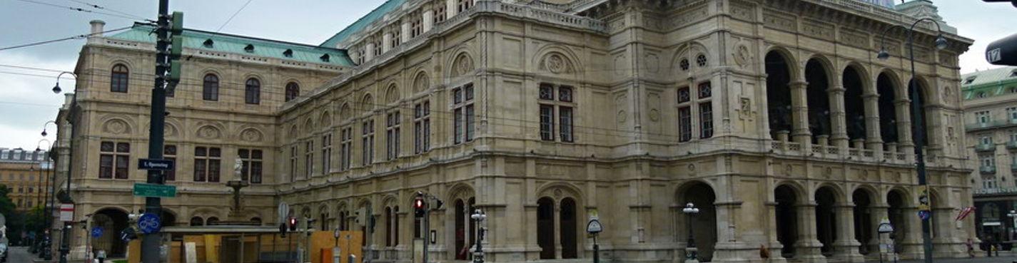 Экскурсия в Венскую Оперу