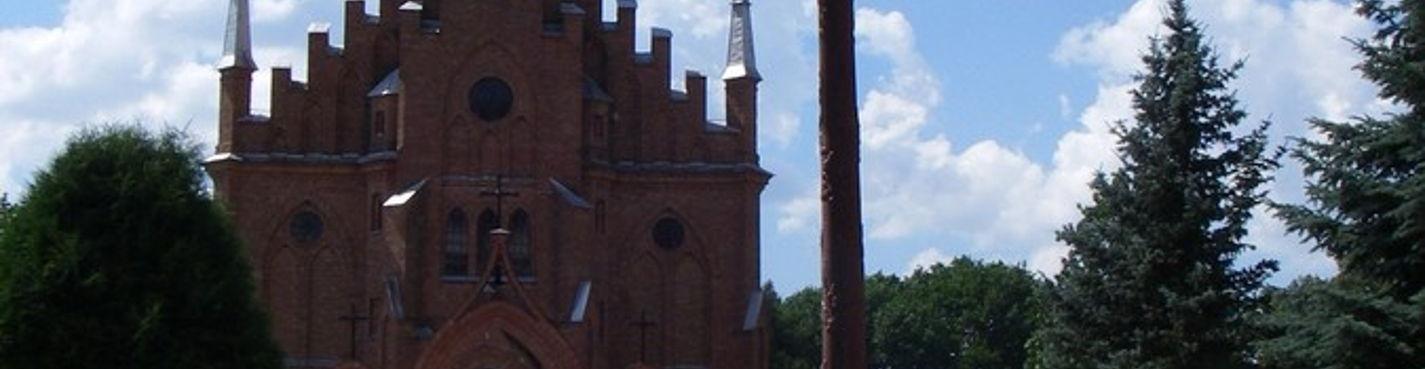 Keрнаве — первая столица Литвы