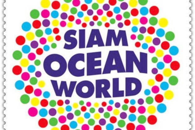 Siam Ocean World (Бангкокский Океанариум)