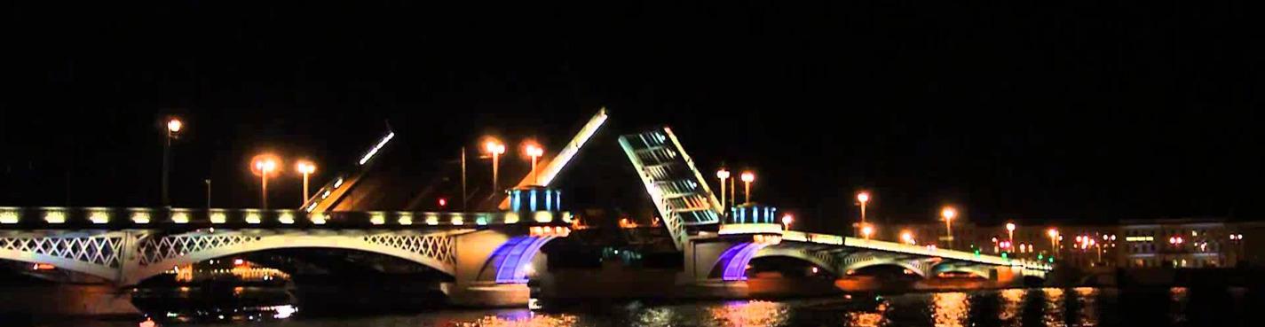 Развод мостов с реки