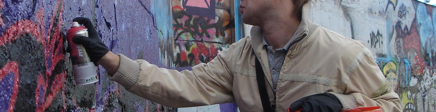 Москва расписная или эволюция столичного граффити