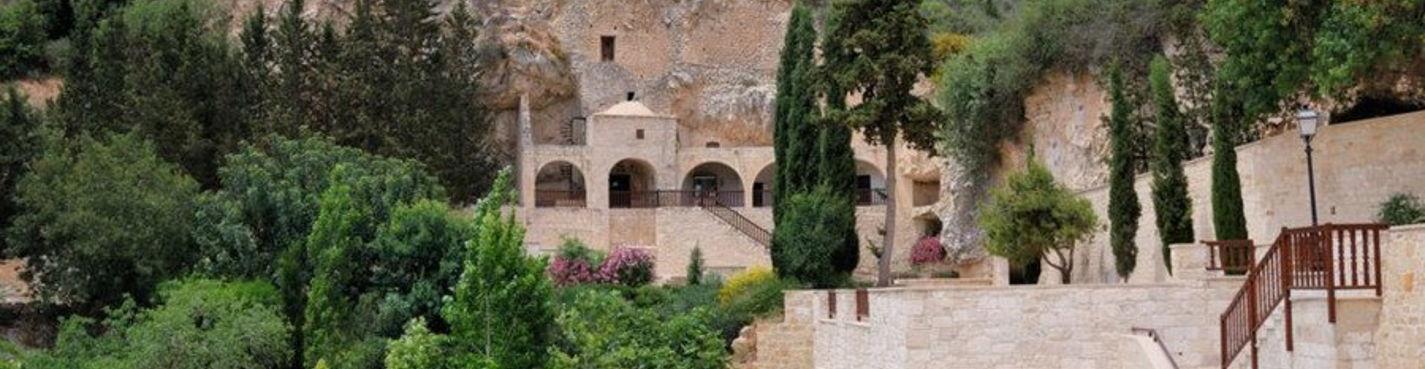 Экскурсия в монастырь святого Неофитоса