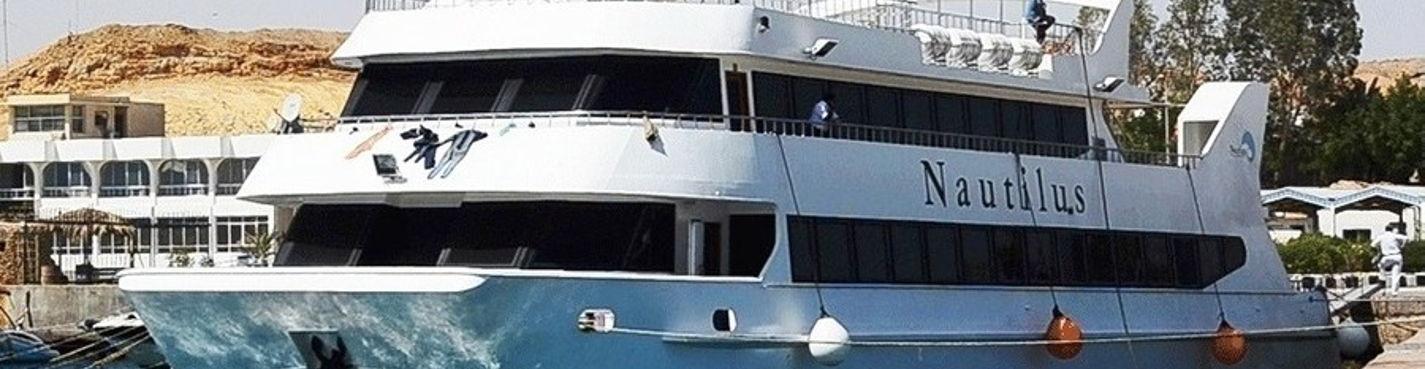 Круиз на VIP-яхте «Наутилус»