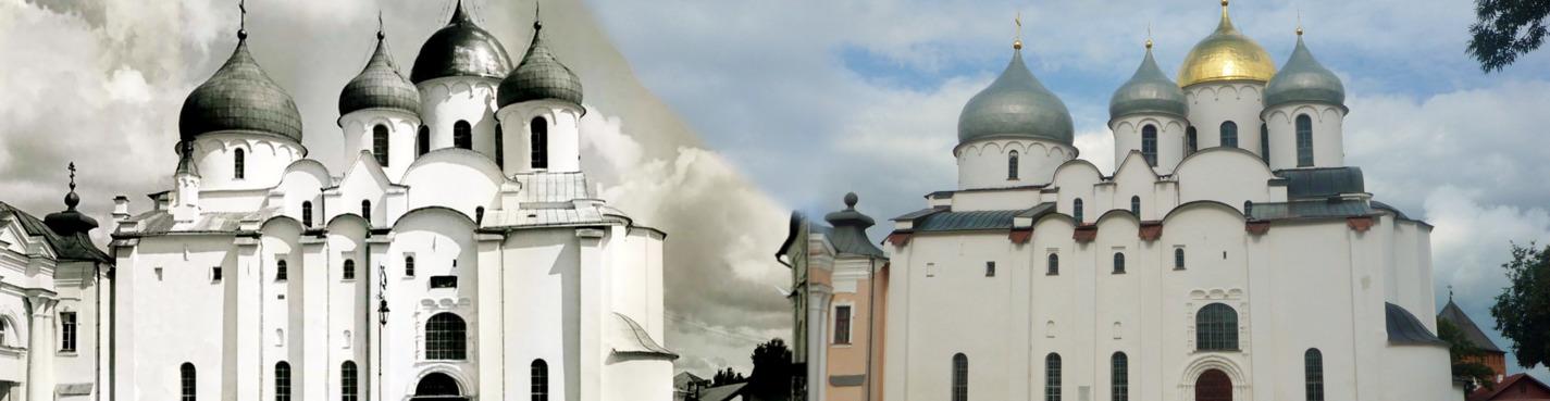 Экскурсия в Софийском соборе – самом древнем храме России