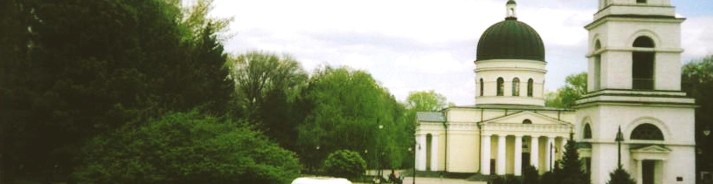 Прогулка по главному бульвару Кишинева