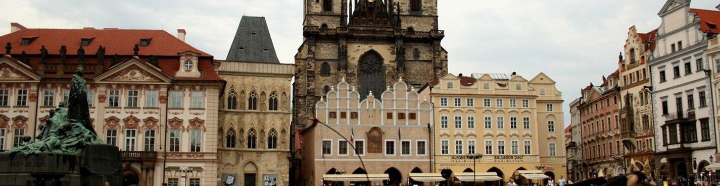 Автомобильно - пешеходная экскурсия по Праге.