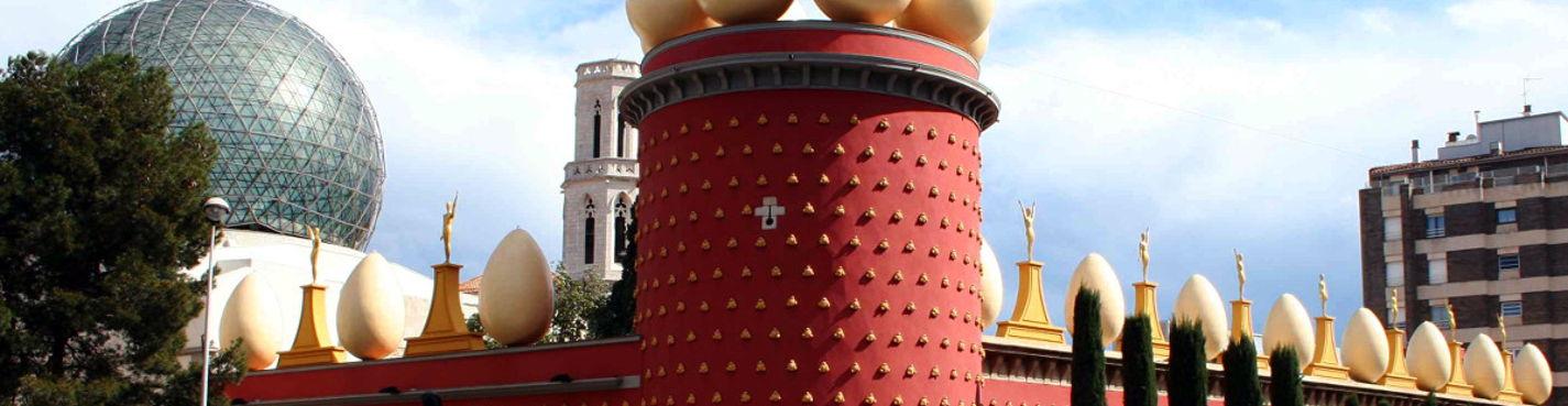 Музей Сальвадора Дали + ювелирный зал