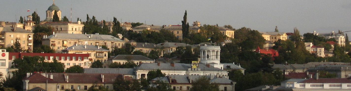 Старый Севастополь (прославленный и неизвестный)