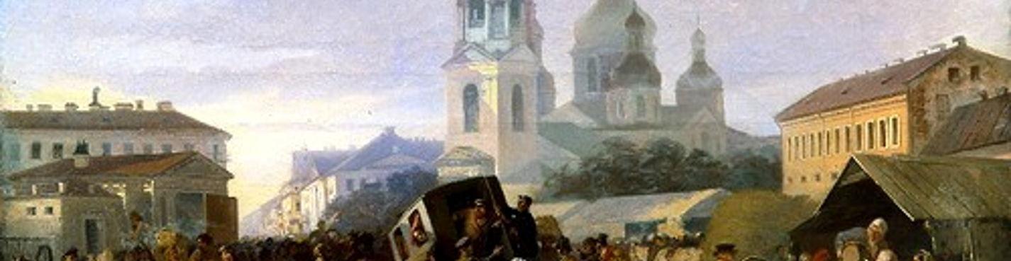 Криминальный и разночинный Петербург: страсти по Сенной!