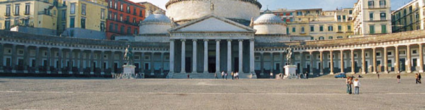Галопом по музеям Неаполя