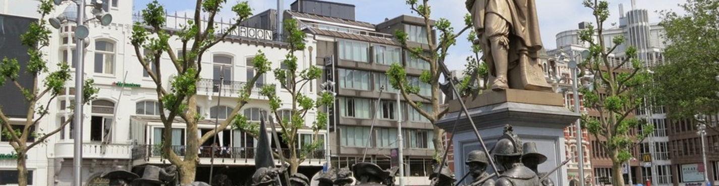 Амстердам и Рембрандт. Экскурсия с искусствоведом и историком.