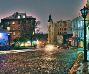 Мистика Киева - экскурсия