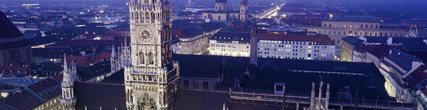 Мюнхен: пешая  обзорная экскурсия