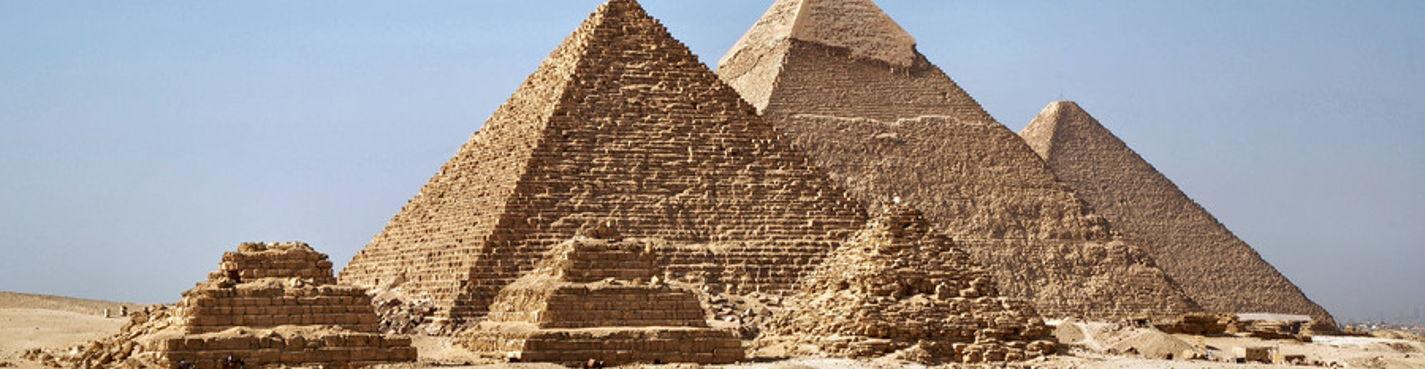 Каир (самолетом)