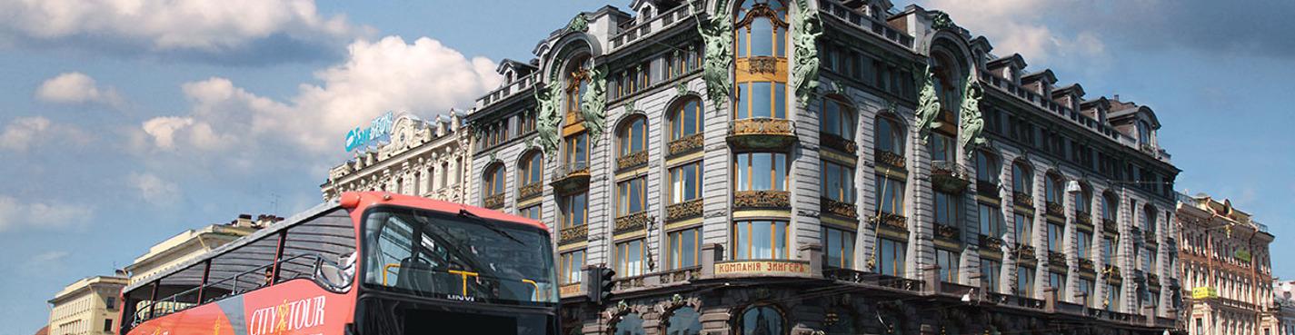 """Обзорная экскурсия на двухэтажном автобусе """"Сити Тур"""""""