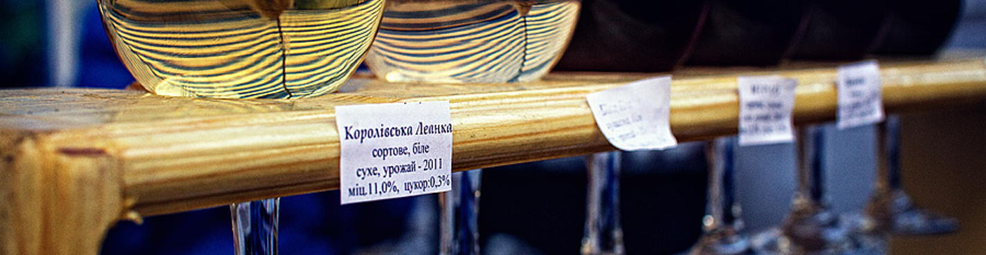 """Международный фестиваль вина """"Белое вино"""" и 7 стихий Закарпатья"""