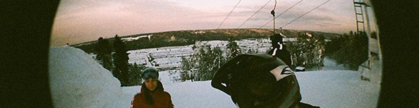 Зимнее развлечение: Сноуборд