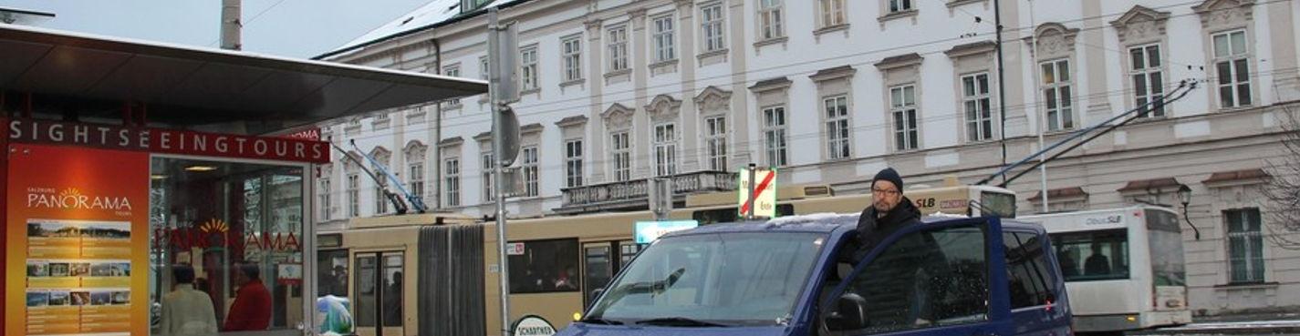 Трансфер из аэропорта Зальцбурга в место назначения в черте города