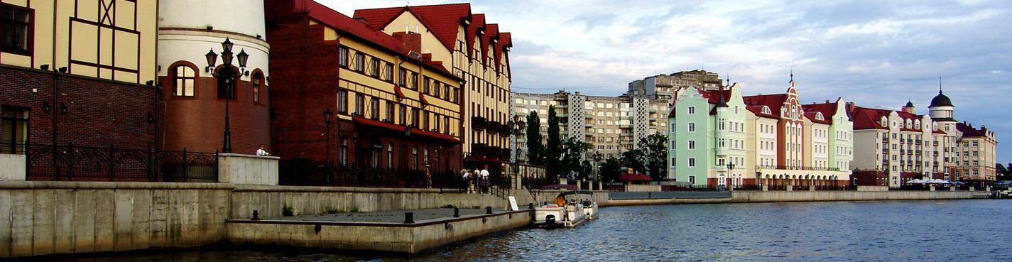 История и тайны Кенигсберга — Калининграда