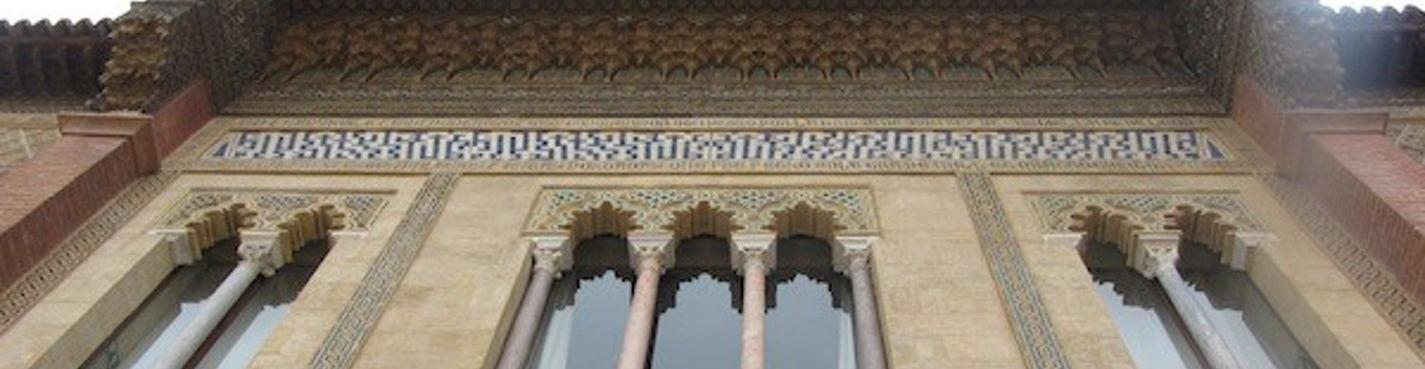 Дворцовый комплекс Альказар. Севилья