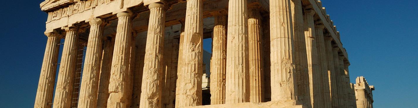 Экскурсия по Афинам с посещением Акрополя