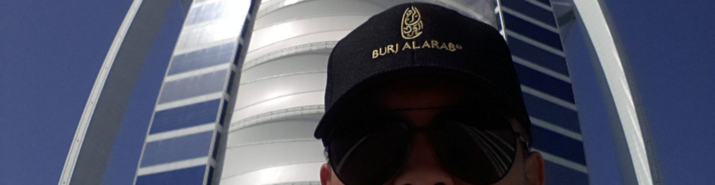 Бурдж аль Араб