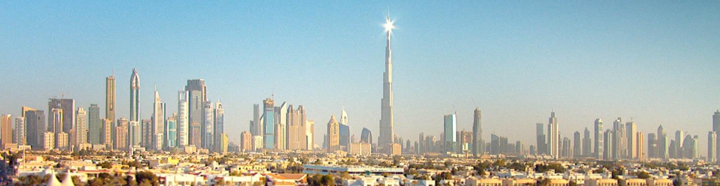 Современный Дубай (экскурсия на автобусе/минивэне)