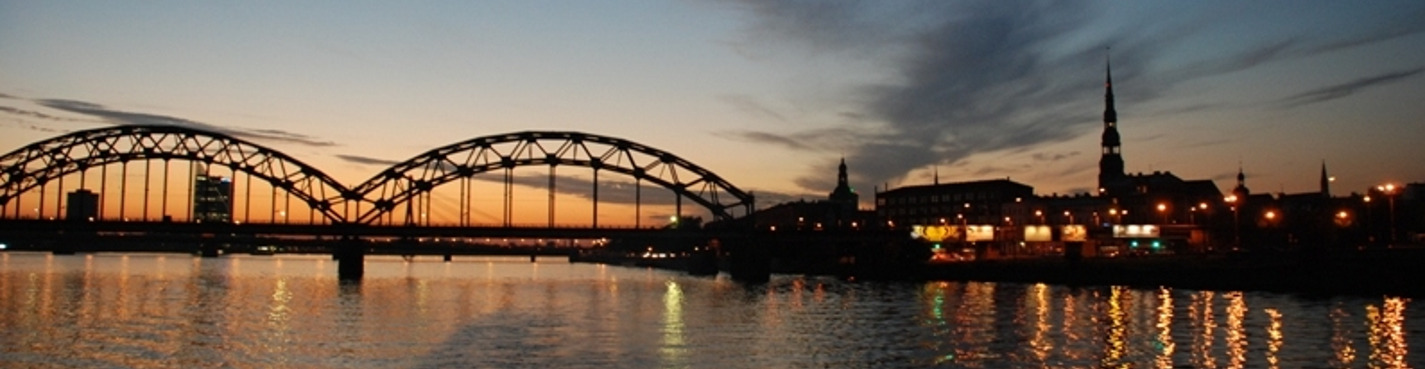 От города ливов до современной Риги