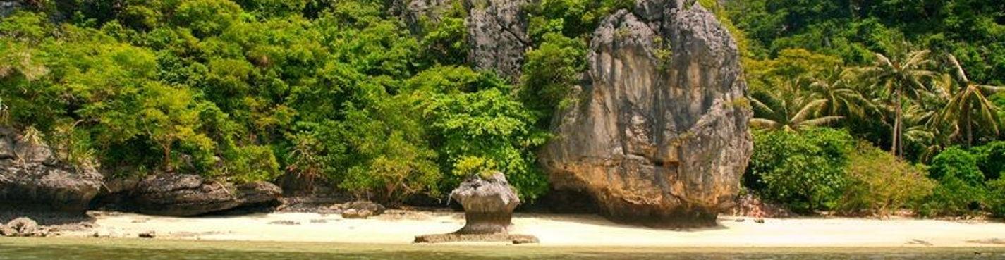 Путешествие в морской парк Анг Тонг