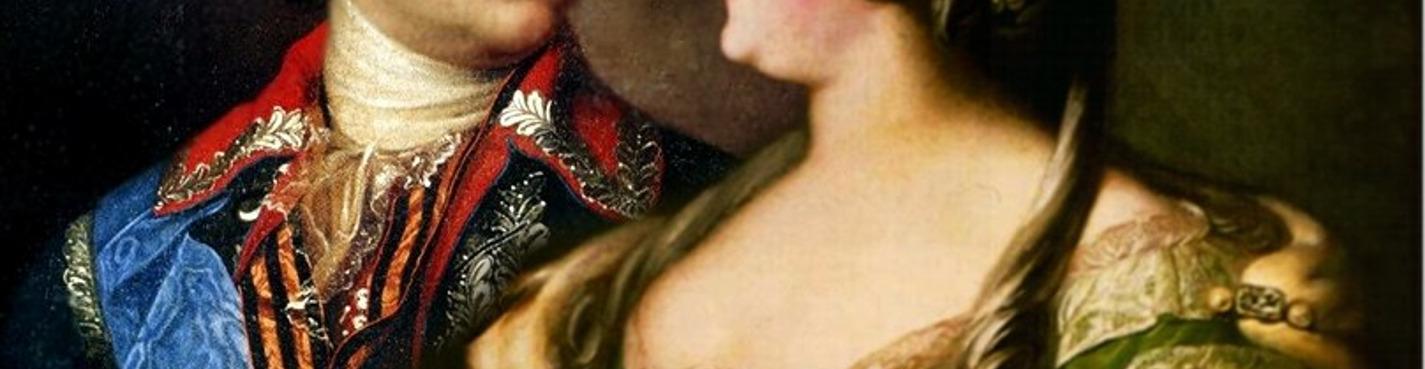 Любовь императриц, любовь аристократов