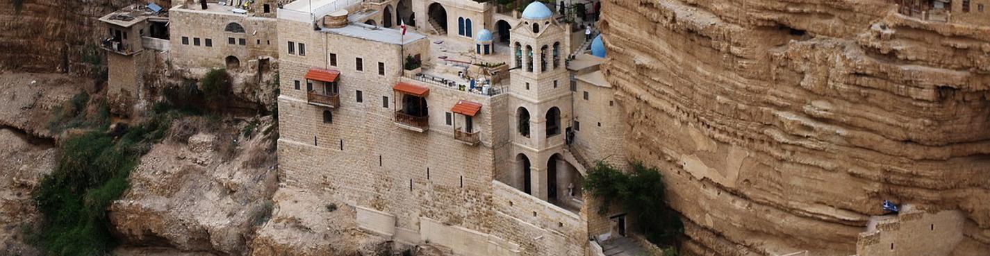 Лавры и монастыри иудейской пустыни