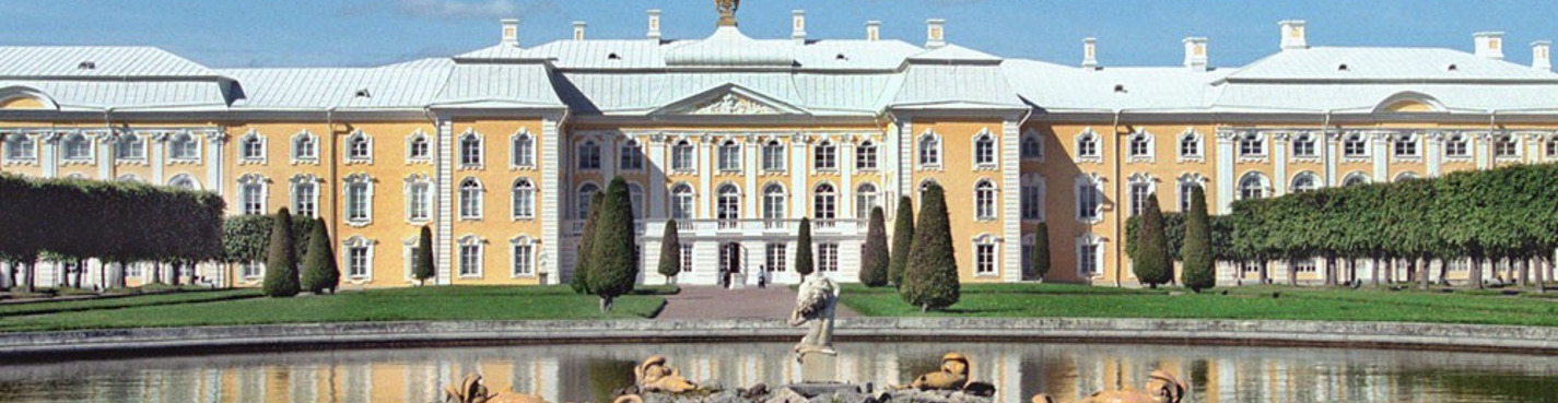 Петергоф с посещением Большого дворца (автобусная групповая)