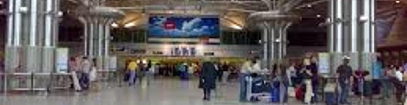 Трансфер из аэропорта или / и в аэропорт