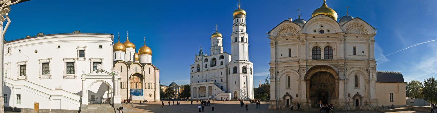 Сердце Москвы - Кремль (пешеходная экскурсия в Кремль)