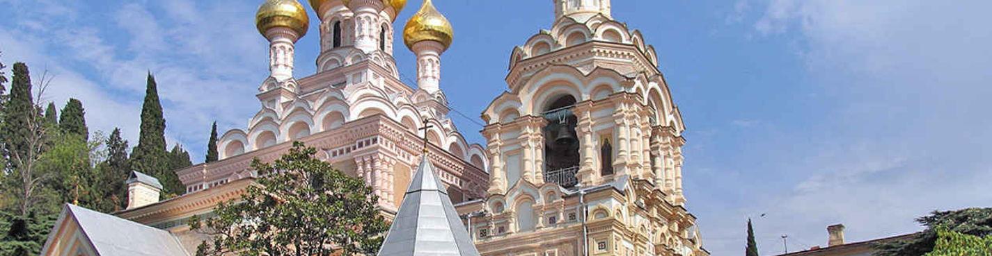 Yalta Historical places