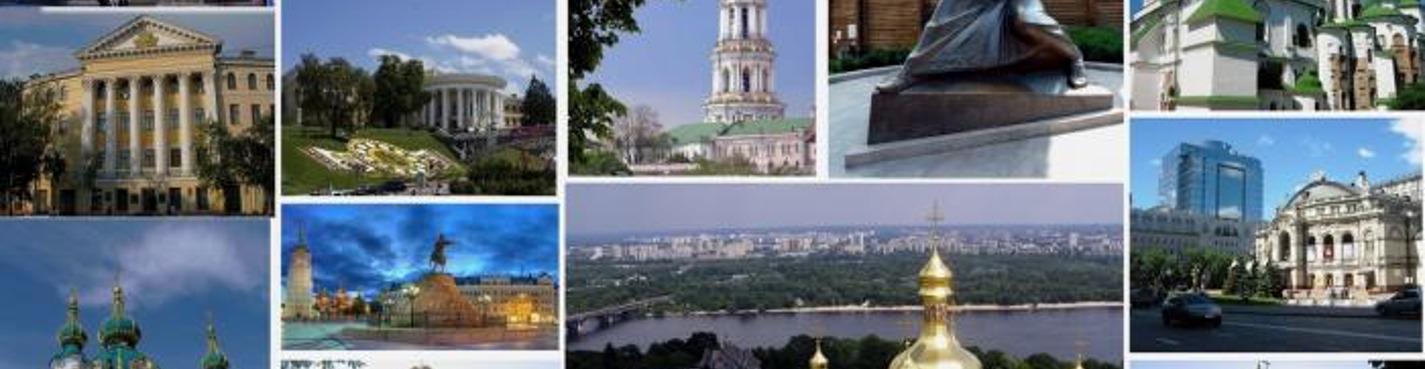 Kiev sightseeing tour