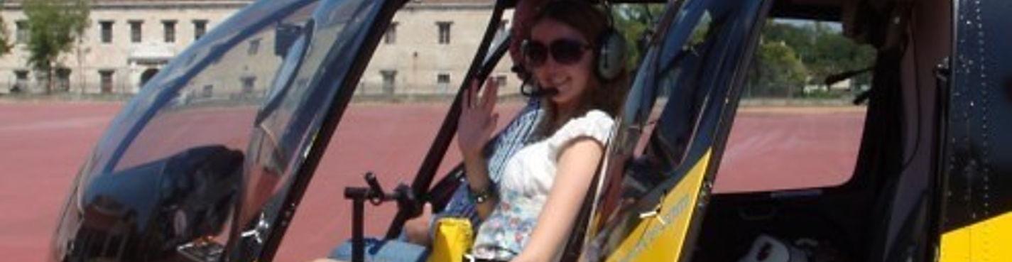 Путешествие в твою мечту начинается сегодня!!!Прогулка на вертолете над Венецией!!!