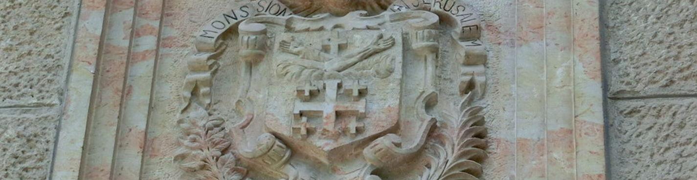 Иерусалим рыцарский