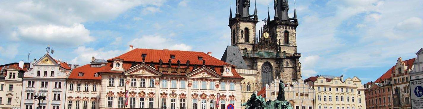 Обзорная пешеходная экскурсия Прага в 15:15