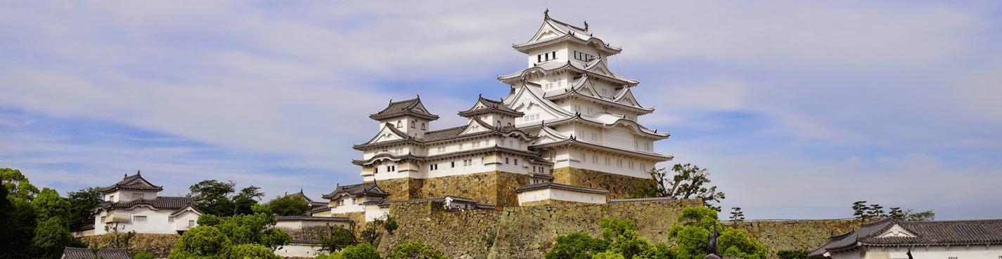 Замок Химэдзи и Кобе