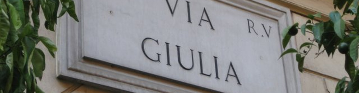 Улица Джулия