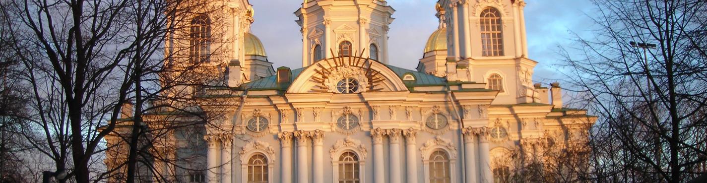 St.Petersburg: orthodox and multiconfessional