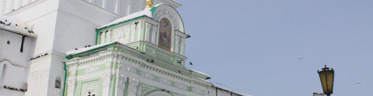 Golden Ring adventure: private tour to Sergiev Posad & Pereslavl Zalesskiy