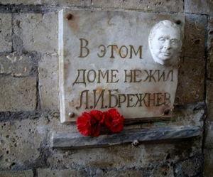 История Одессы в анекдотах - экскурсия