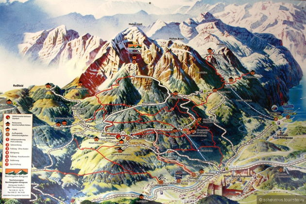 Tour 3A: Соляные шахты Берхтесгадена