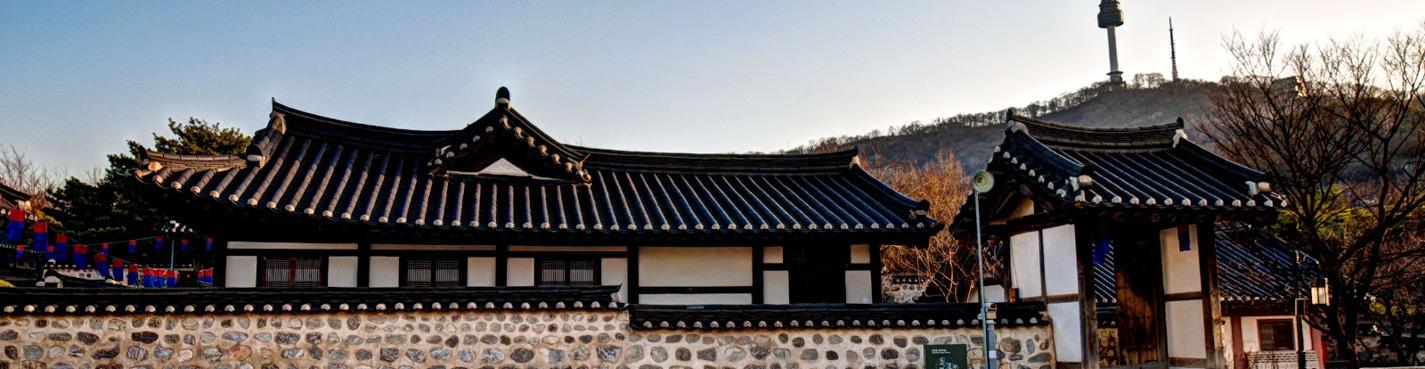 Этнографическая деревня в центре Сеула, мэрия Сеула, ручей Чхонгечон