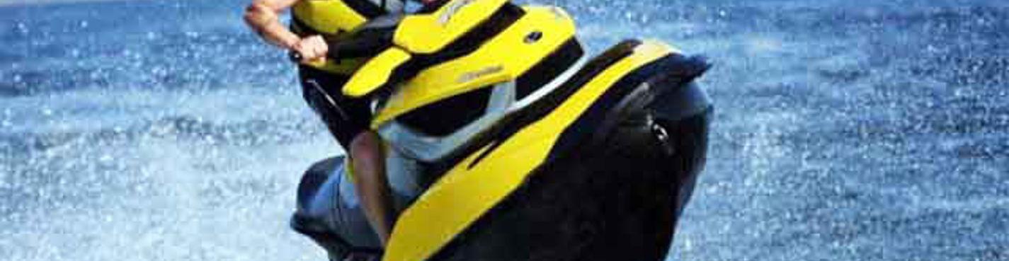 Водный мотоцикл (Водный скутер)