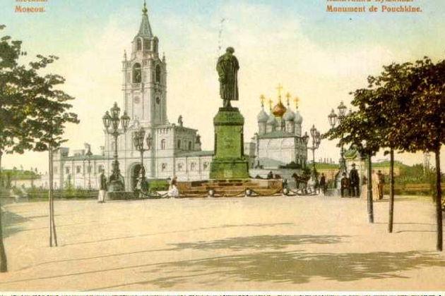 Экскурсия : Вокруг Пушкинской площади