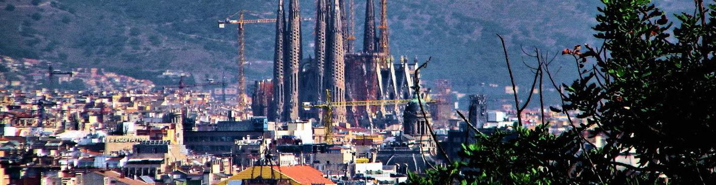 Незнакомая Барселона